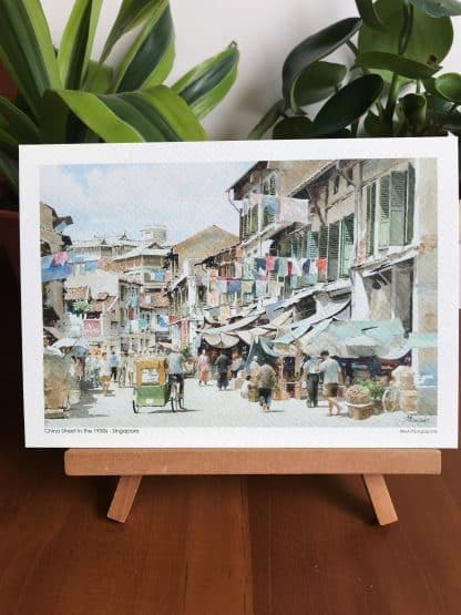 art prints of China Street in 1950s